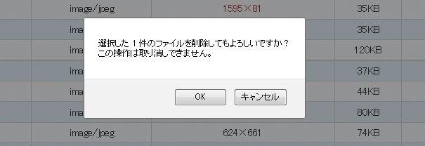 4_20140314140856a8f.jpg