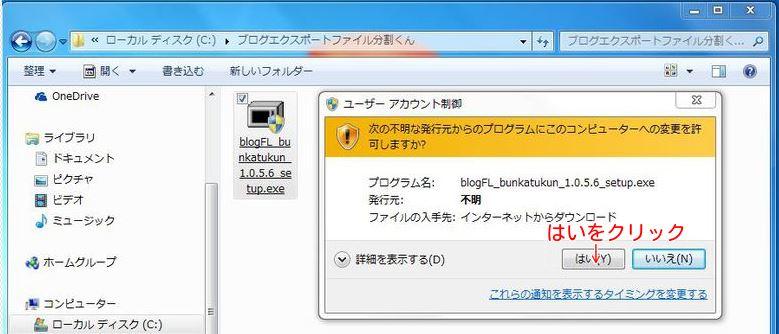 4_201403281539035eb.jpg