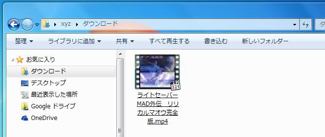 4_20140404140941b53.jpg