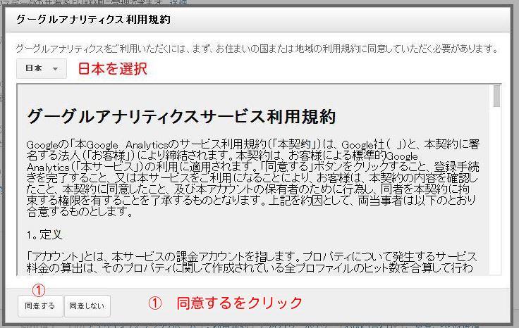 4_20140505173914ce2.jpg