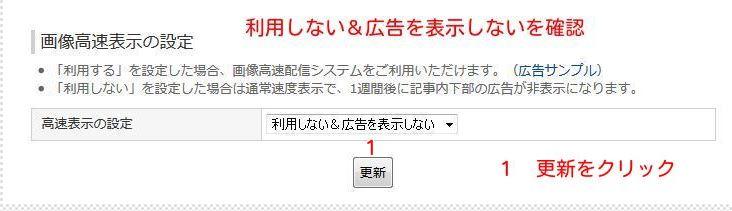 4_201407022119382d7.jpg
