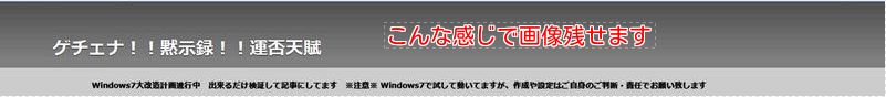 4_20140711174820a1f.jpg