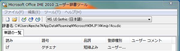 4_201407261623026fc.jpg