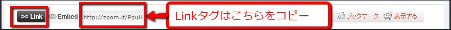 4_201407301900239d5.jpg