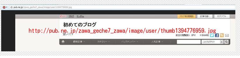5_201403151614207de.jpg