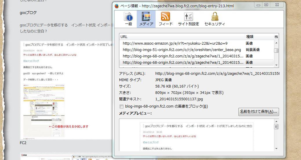 5_2014031619112153d.jpg