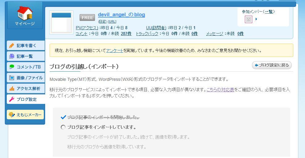 5_20140318192702434.jpg