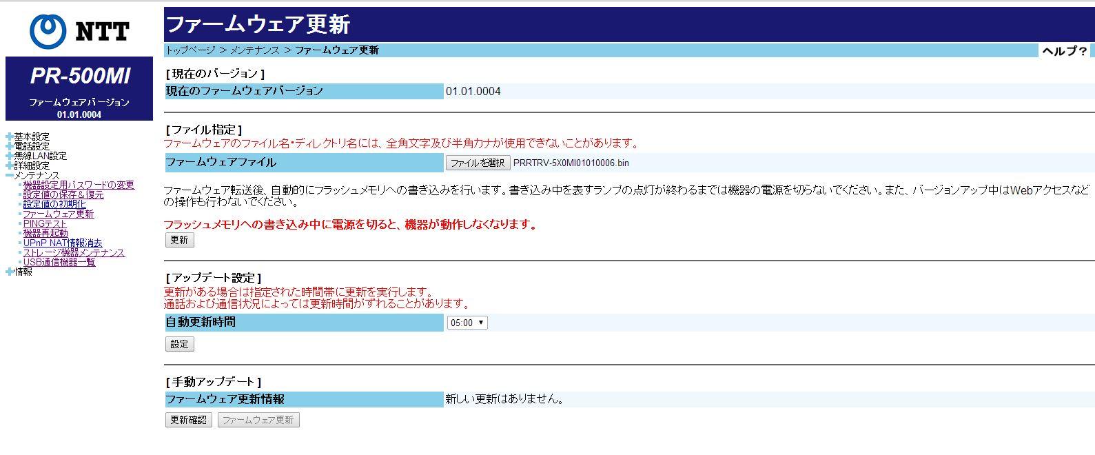 5_20140701180403e00.jpg