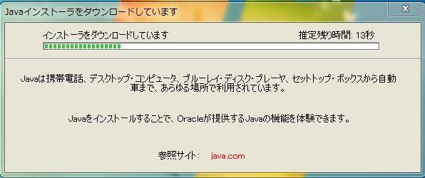 6_2014071618075901f.jpg