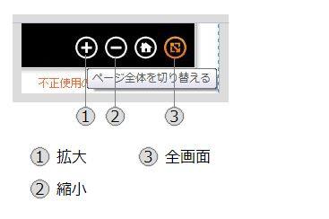 6_20140730191052027.jpg