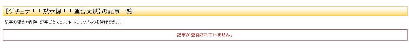 7_201403141855049d1.jpg