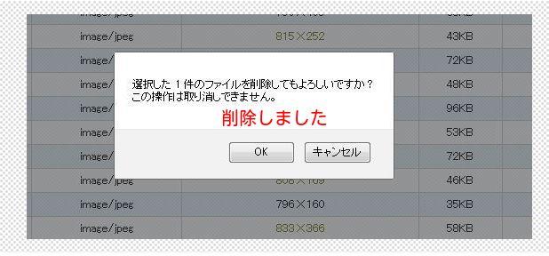 7_20140318185245497.jpg