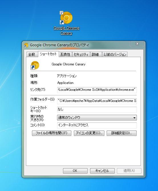 7_20140604180245ac4.jpg