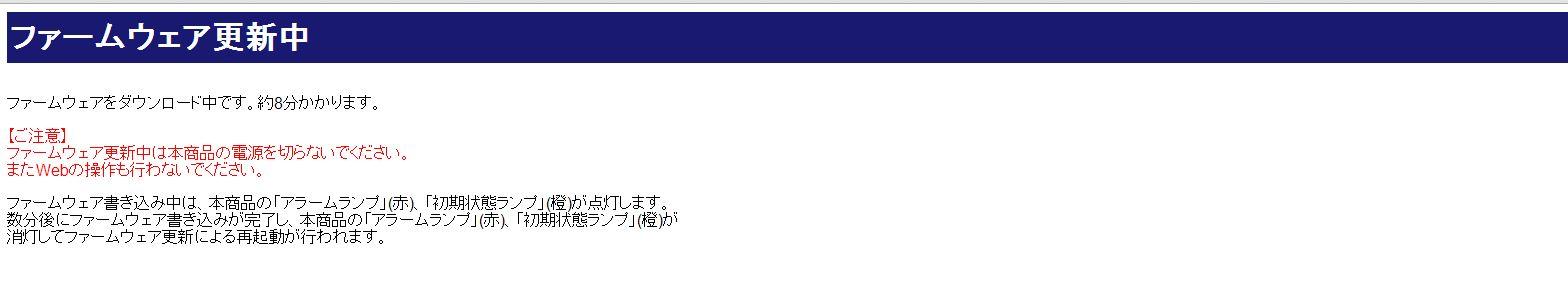 7_20140701180402adb.jpg