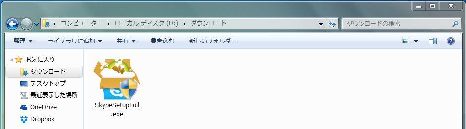 7_20140718194650e47.jpg