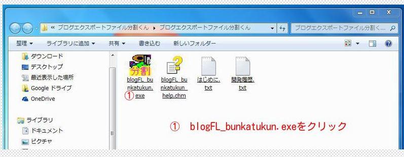 8_201403281539315b2.jpg