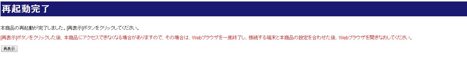 9_20140701180401787.jpg