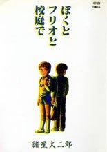 moroboshi1901.jpg