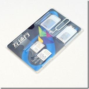 SIM-case-present-300x300