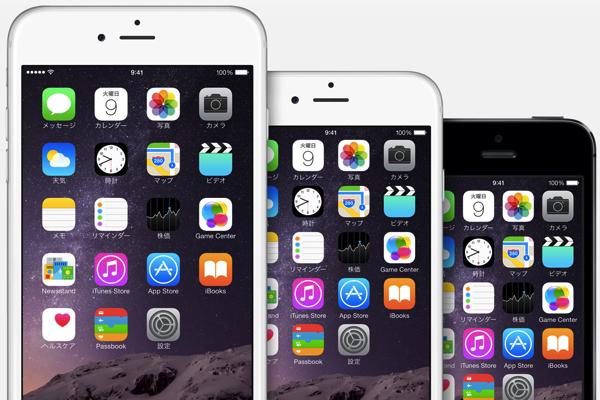 Apple iPhone モデルを比較する