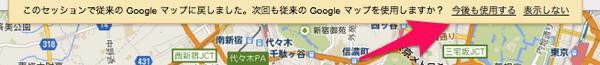 東京都港区六本木 Google マップ