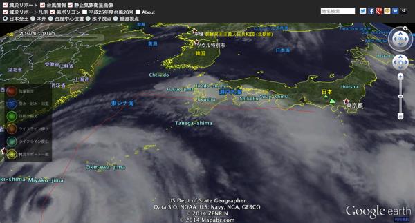 台風リアルタイム ウォッチャー 台風情報と 減災リポート のリアルタイム マッシュアップ