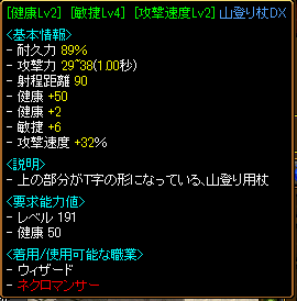 20140908_02.png