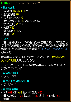 20140908_03.png