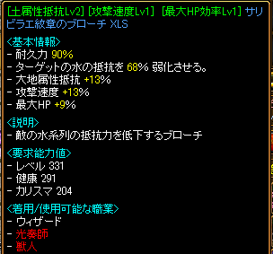 20140908_04.png