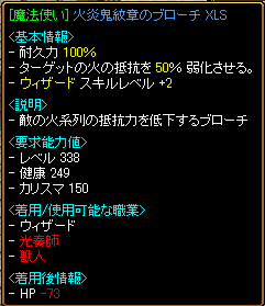 20140908_05.png