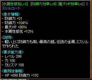 20140908_14.png
