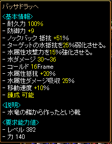 20140908_18.png