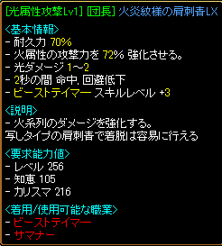 20140914_01.png