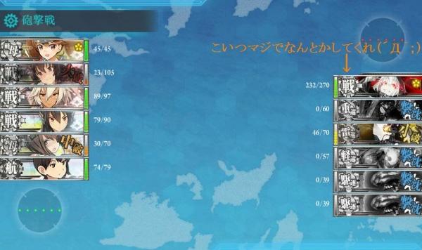 5-5のエリ戦マジやべぇw