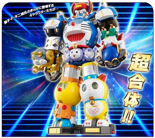 超合体!SFロボット 藤子・F・不二雄キャラクターズ・・・・