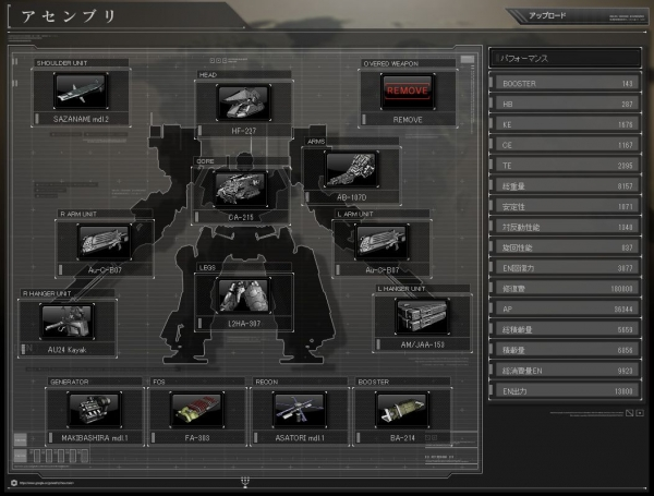 ARMORED CORE VERDICT DAY 機動重二