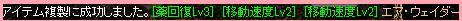 RedStone 14.02.22[01]
