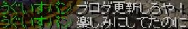 RedStone 14.03.21[00]