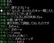 RedStone 14.04.23[02]