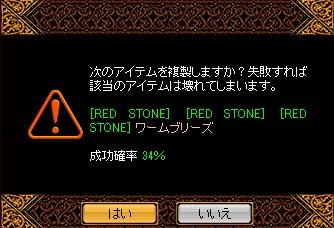 RedStone 14.04.23[00]