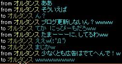 RedStone 14.06.23[02]
