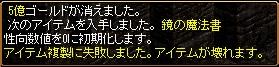 RedStone 14.06.23[01]