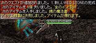 RedStone 14.08.12[12]