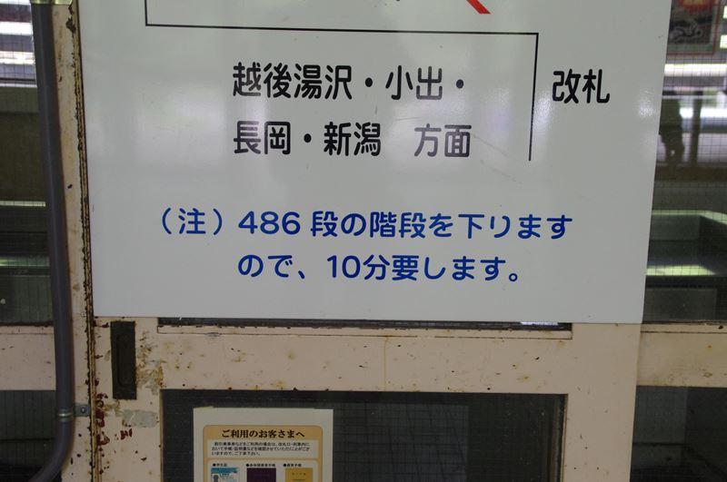 IMGP1735_R.jpg