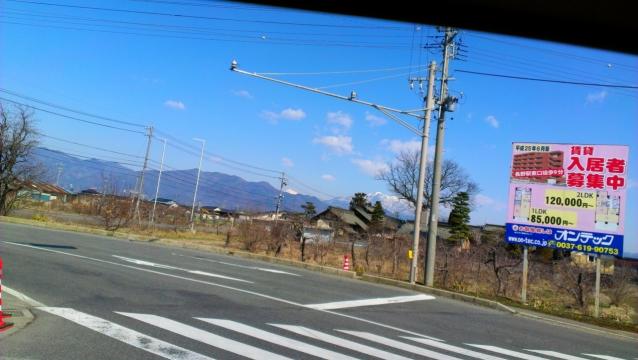 2014-03-23_09-00-23.jpg