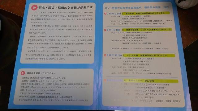 2014-07-03_10-53-26.jpg
