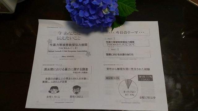 2014-07-03_12-01-47.jpg