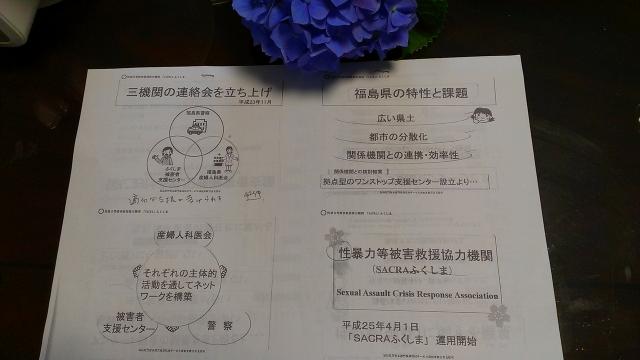 2014-07-03_12-06-21.jpg