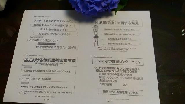 2014-07-03_12-07-20.jpg