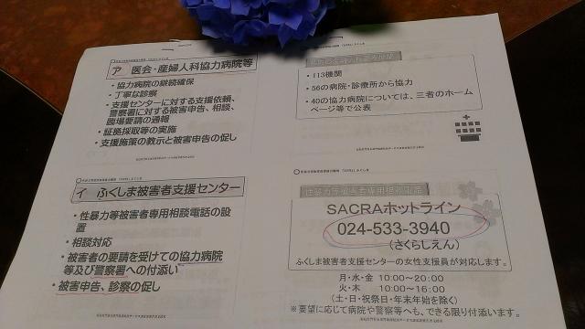 2014-07-04_03-58-48.jpg